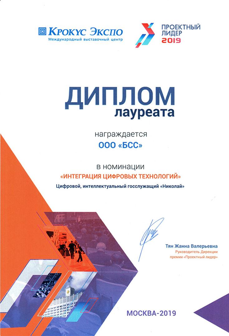 http://nbj.ru/res/2019/bss-2.jpg
