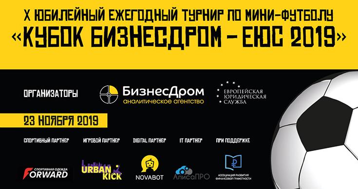 http://nbj.ru/res/2019/drom-4.jpeg
