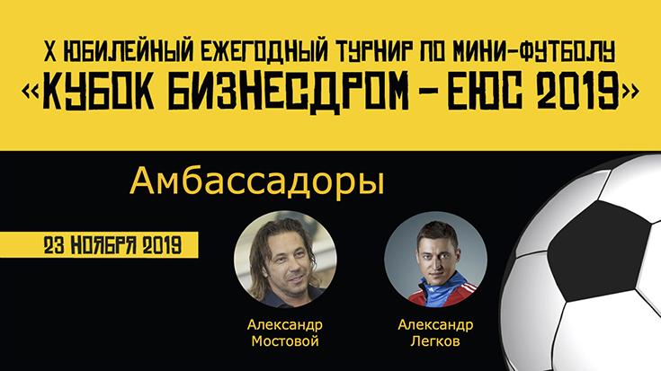 http://nbj.ru/res/2019/drom-5.jpg