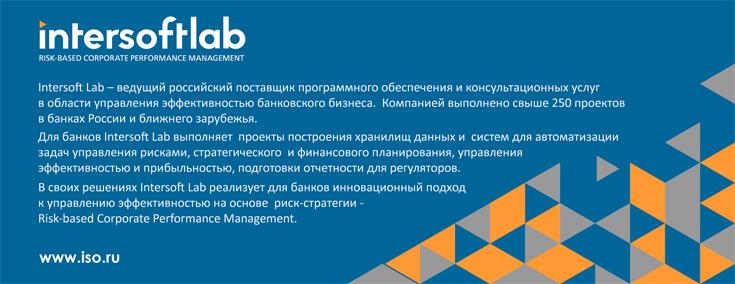 http://nbj.ru/res/2019/lab.jpg
