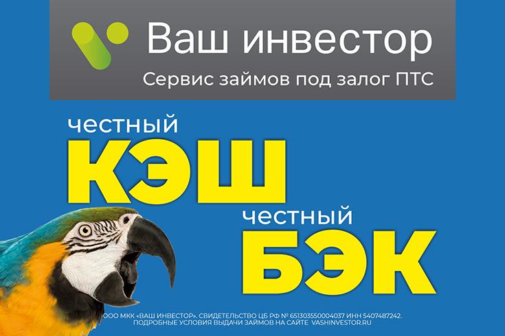 http://nbj.ru/res/2020/cashback.jpg