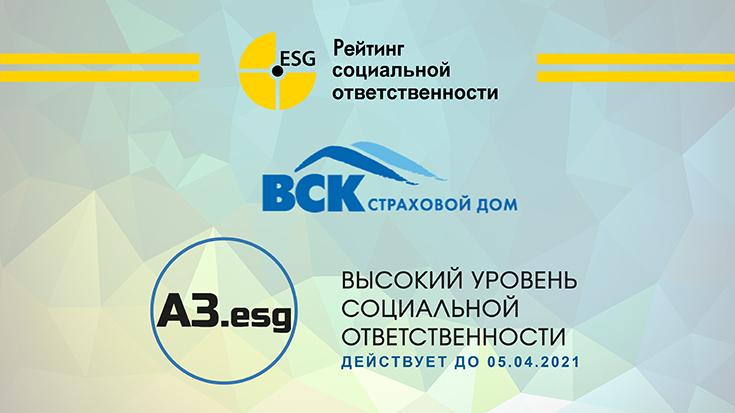 http://nbj.ru/res/2020/drom-06-04.jpg