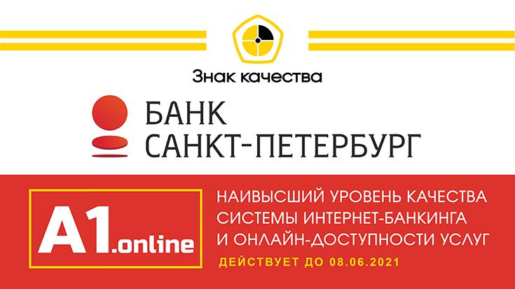 http://nbj.ru/res/2020/drom-09-06-735.jpg