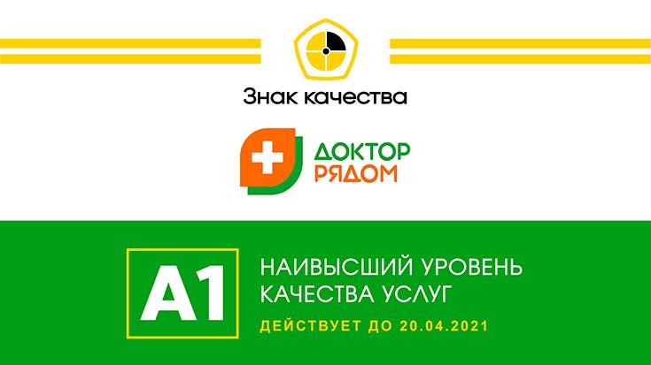 http://nbj.ru/res/2020/drom-21-04.jpg