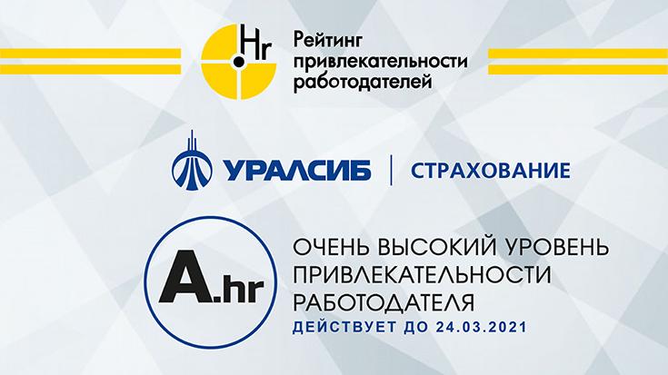 http://nbj.ru/res/2020/drom-27-03.jpg
