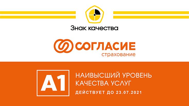 http://nbj.ru/res/2020/drom-27-07.jpg