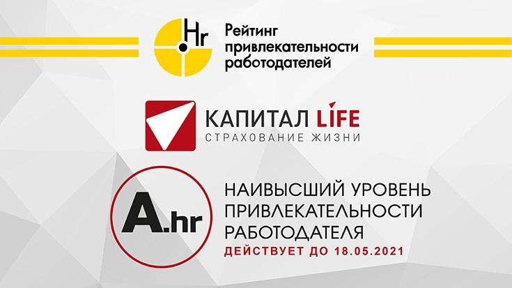 http://nbj.ru/res/2020/drom_19-05.jpg
