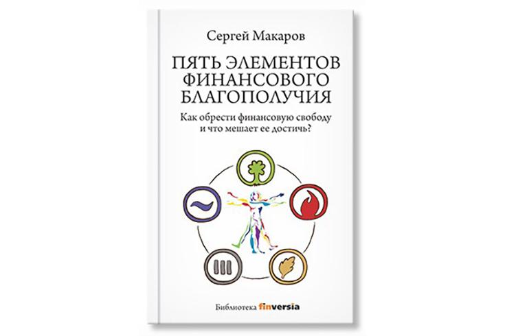 http://nbj.ru/res/2020/fin04-06.jpg
