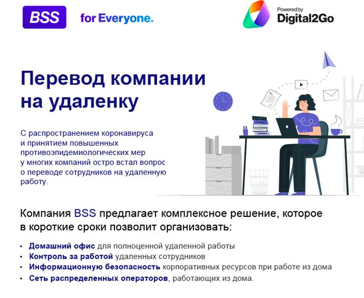 http://nbj.ru/res/2020/m2-1.png