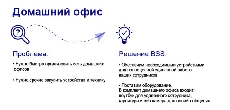 http://nbj.ru/res/2020/m2-2.png