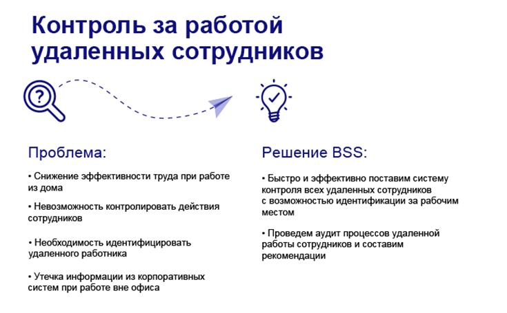 http://nbj.ru/res/2020/m2-3.png