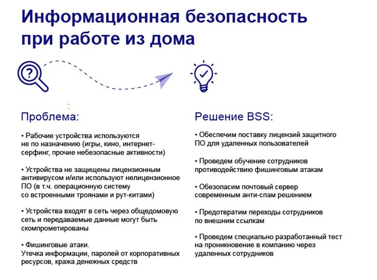 http://nbj.ru/res/2020/m2-4.png