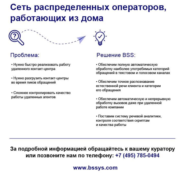 http://nbj.ru/res/2020/m2-5.png