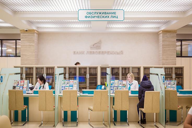 http://nbj.ru/res/2021/bank_levoberegniy_2.jpg